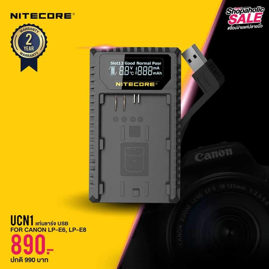 Nitecore UCN1 for Conon มี.ค