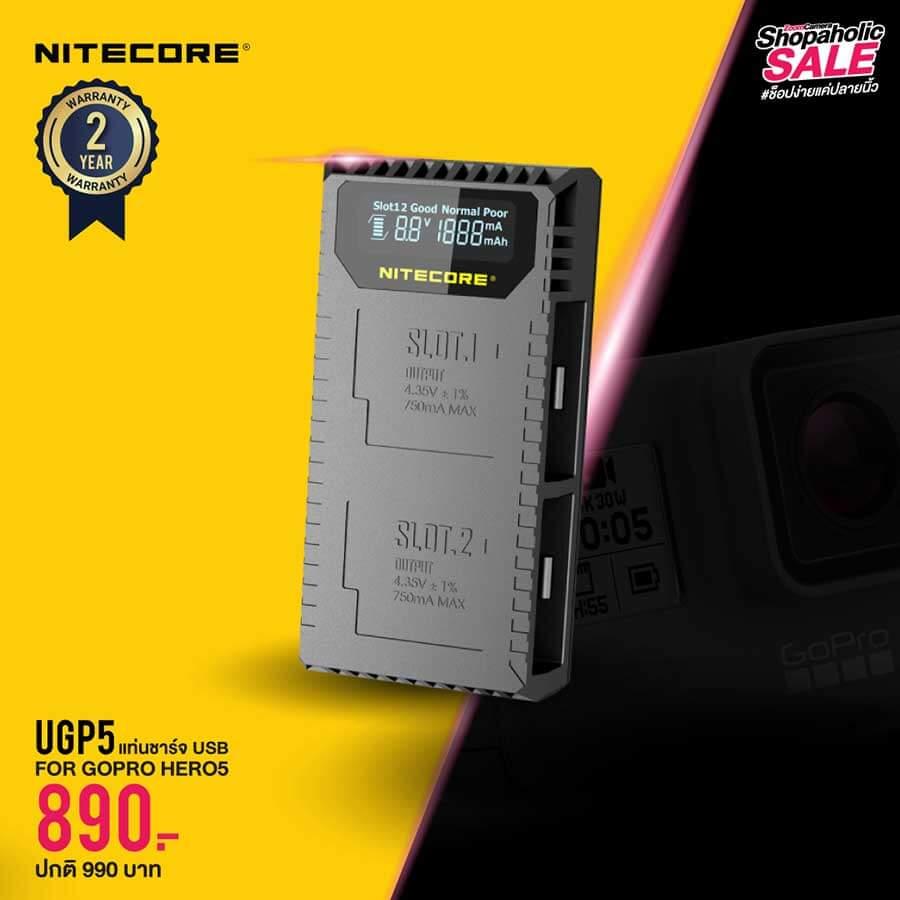 Nitecore UGP5 forr Gopro 5 มี.ค