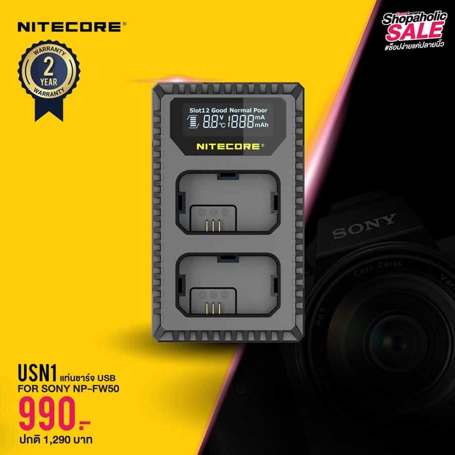 Nitecore USN1 for sony FW50 มี
