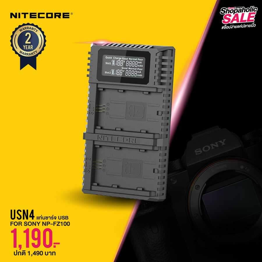 Nitecore USN4 for sony มี.ค