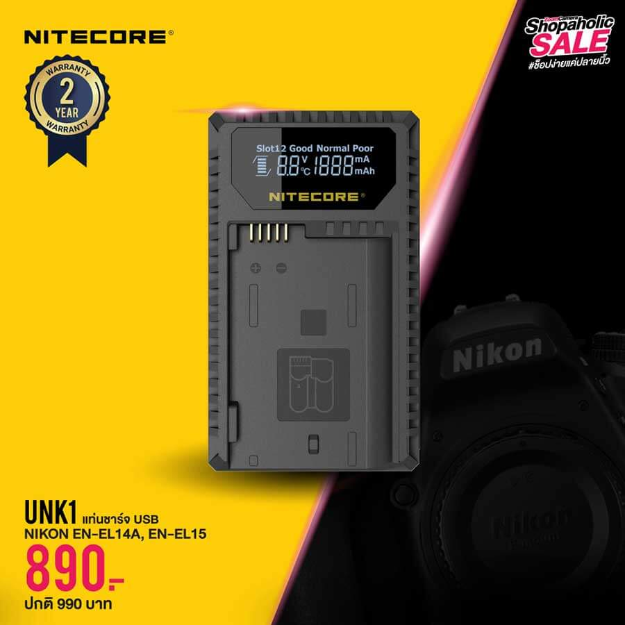 Nitecore Unk1 for Nikon มี.ค