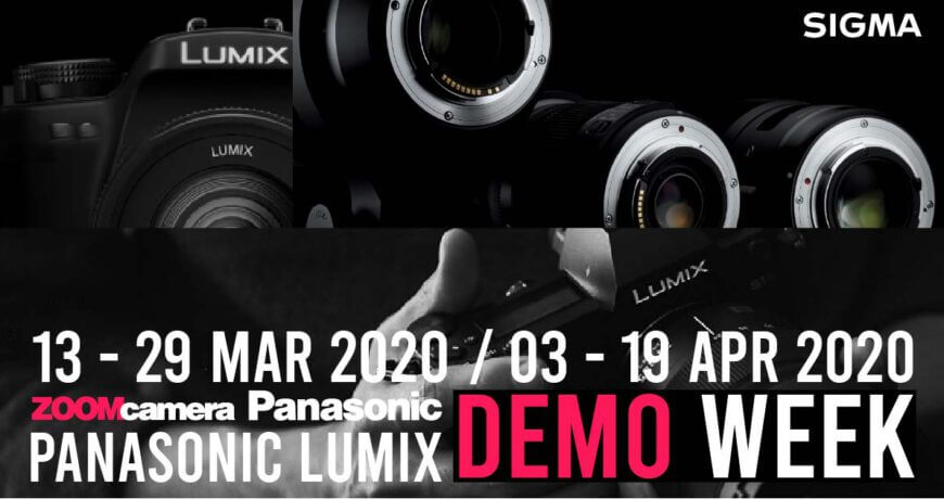 Panasonic Lumix Demo Week Ver.2Thumbnail