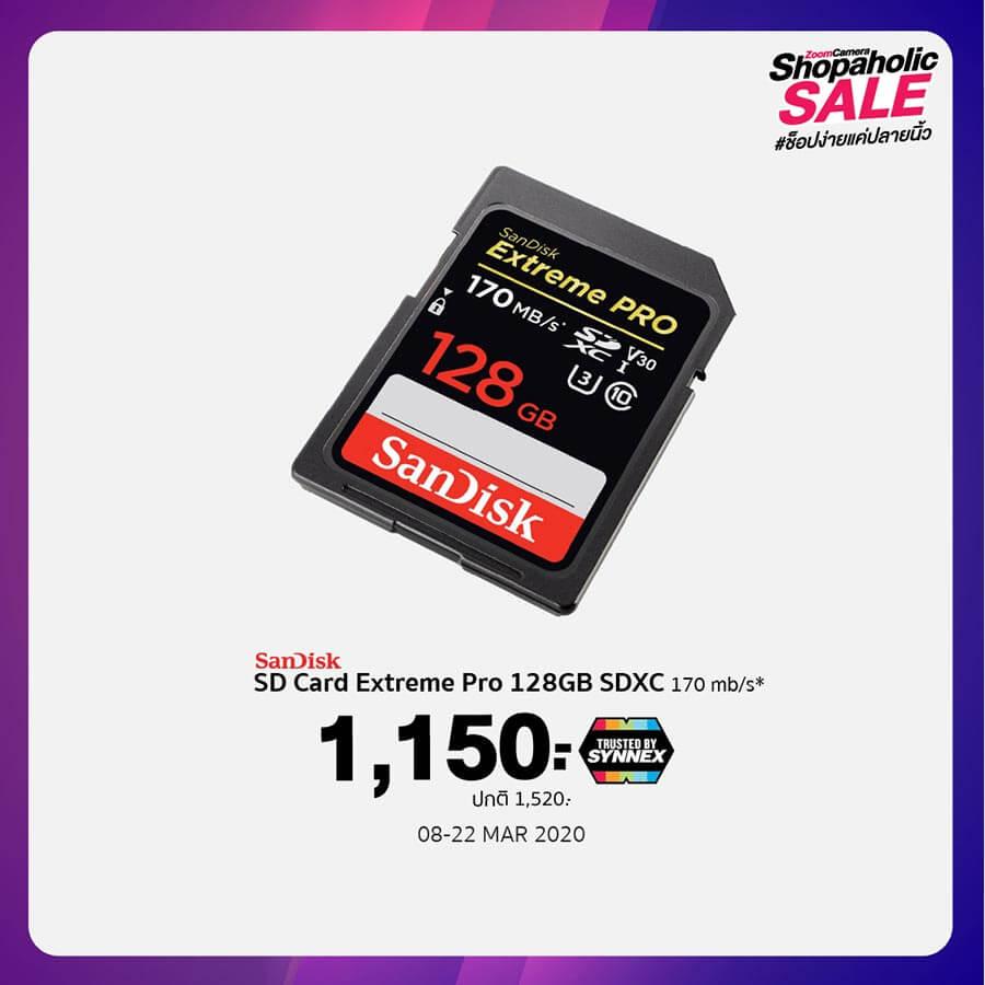 SD128GB2