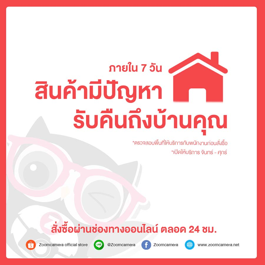 Shop from home 6