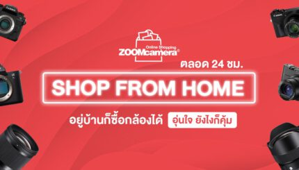 Shop from home-Landing-page-thumbnail