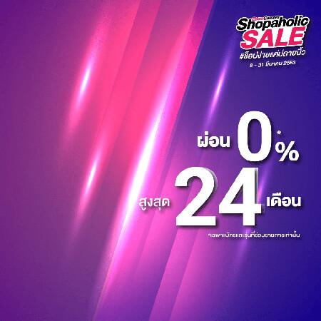 ShopAholic Key 1 8