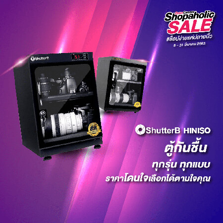 ShopAholic Key 10 8