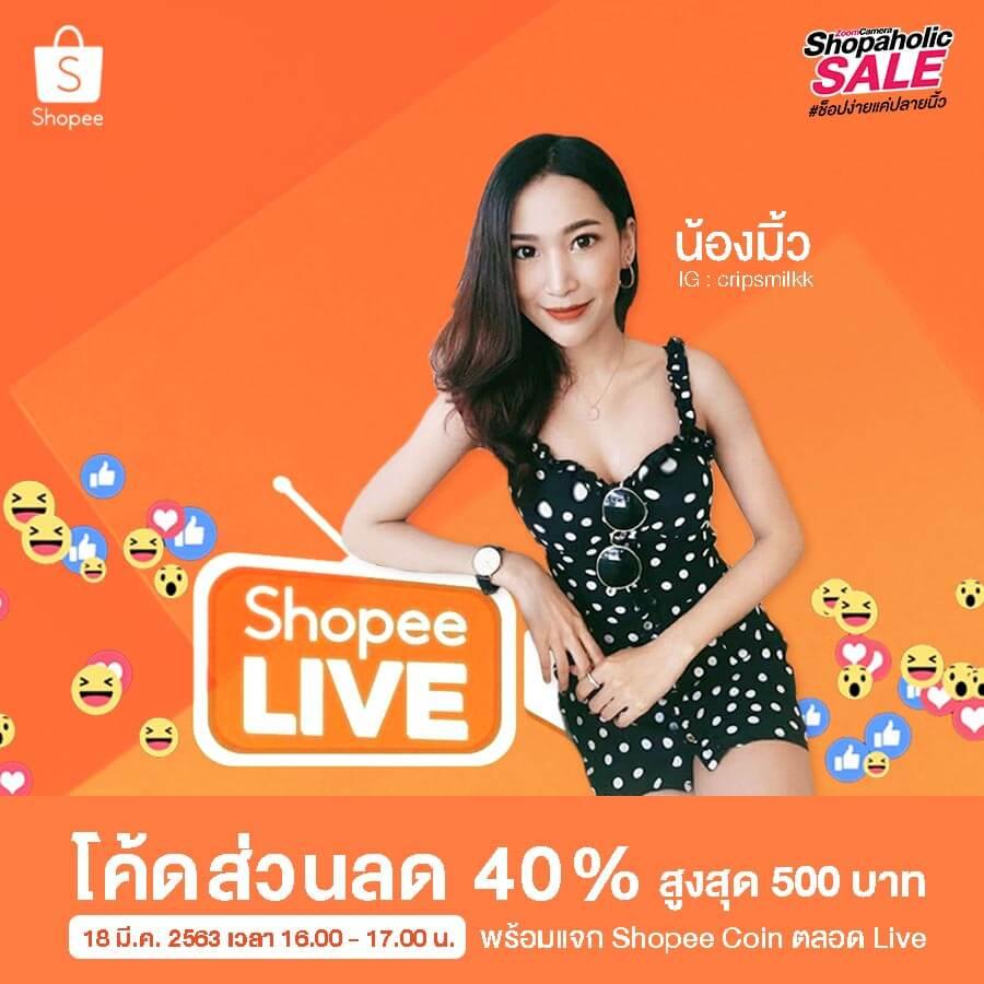 Shopee-live-18_final