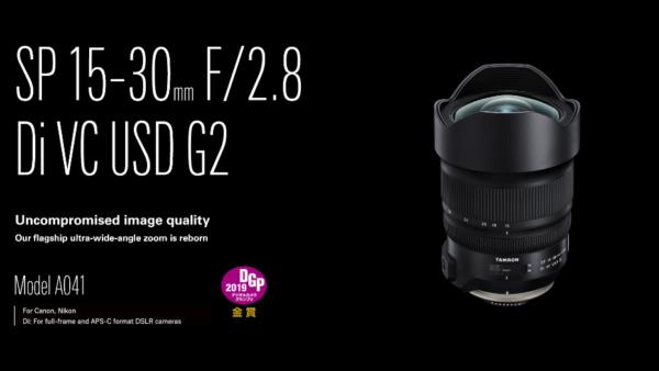 Tamron SP 15 30mm f2.8 Di VC USD G2 Lens 26