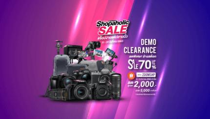 Zoomcamera ShopAholic Sale