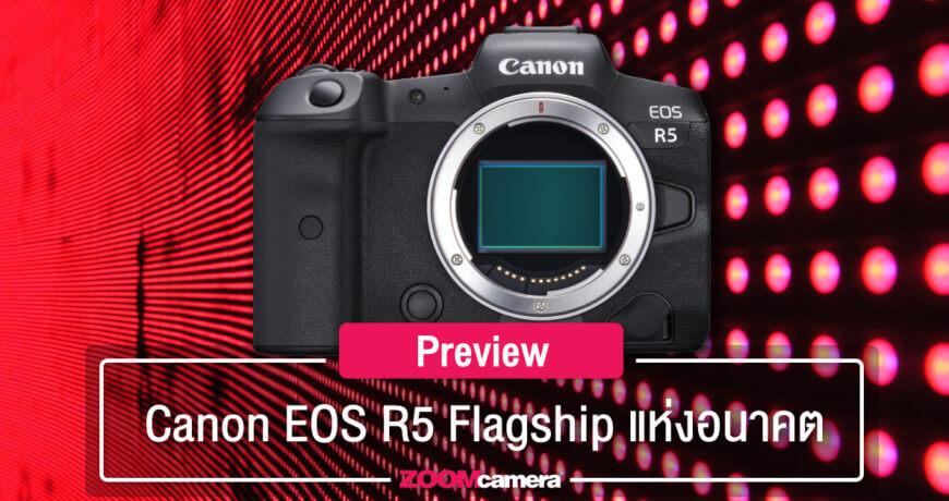 analys-canon-eos-r5-mirrorless-fullframe_zoomcamera-cover
