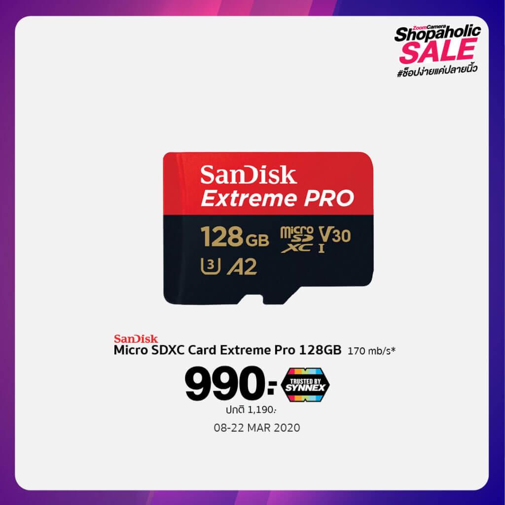 micro SD128GB