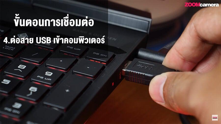 ต่อสาย USB3.0 อีกด้านเข้าคอมหรือโน้ตบุค