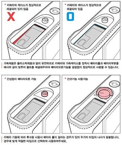 Gariz XS CHA6600BK Half case for Sony A6600 Black 8