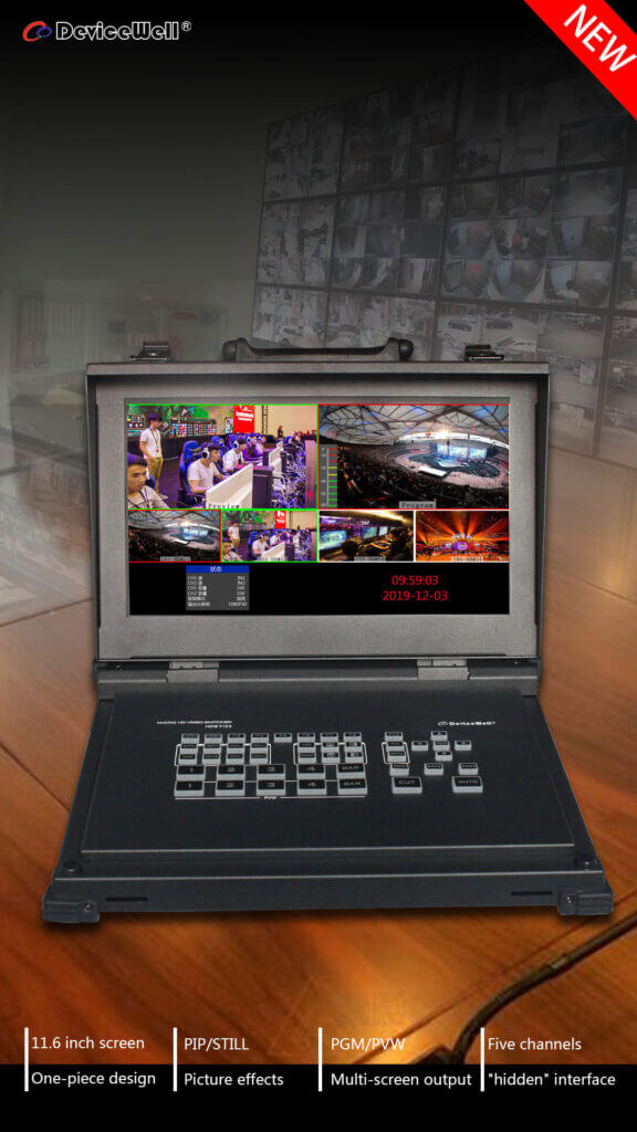 Devicewell HDS9105 switcher