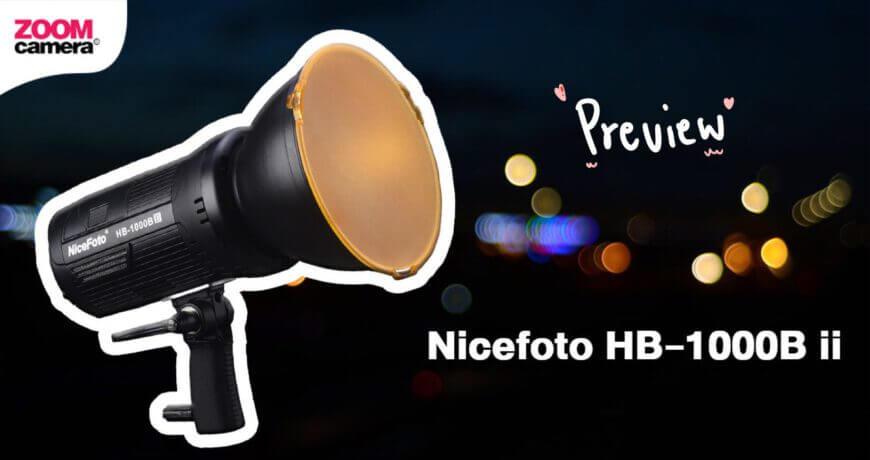 nicefoto hb1000bii cover seo