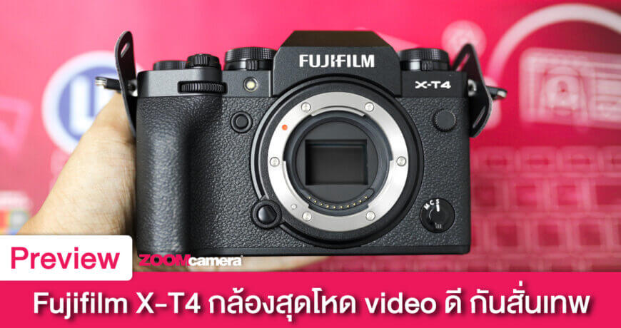 preview fujifilm xt4