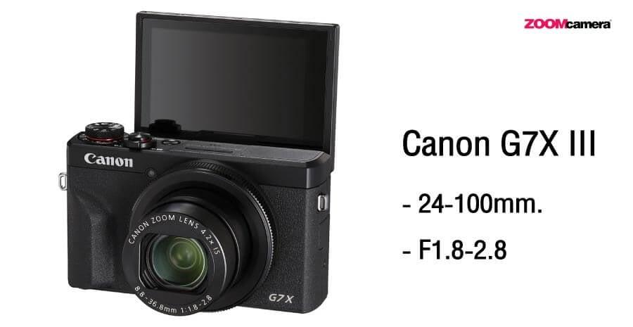 เปรียบเทียบ Sony ZV1 vs G7X III ช่วงเลนส์