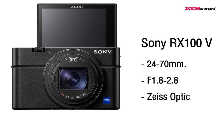 เปรียบเทียบ Sony ZV1 vs RX100 V ช่วงเลนส์