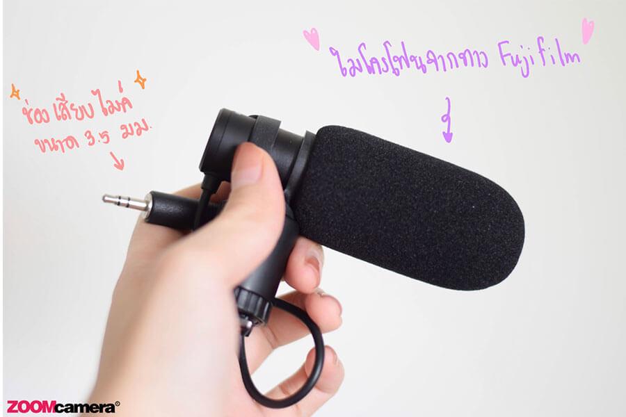 รีวิว fujifilm x-t200 mic 2
