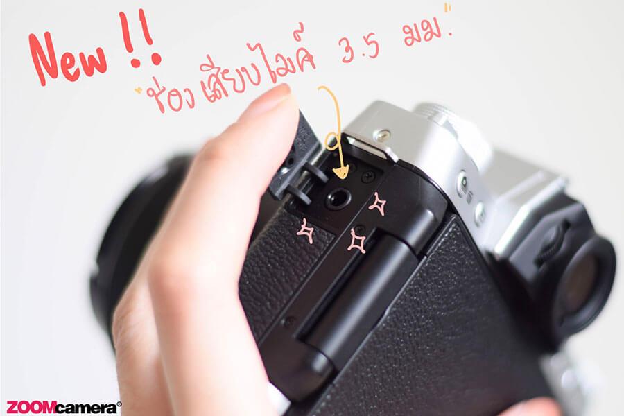 รีวิว fujifilm x-t200 mic
