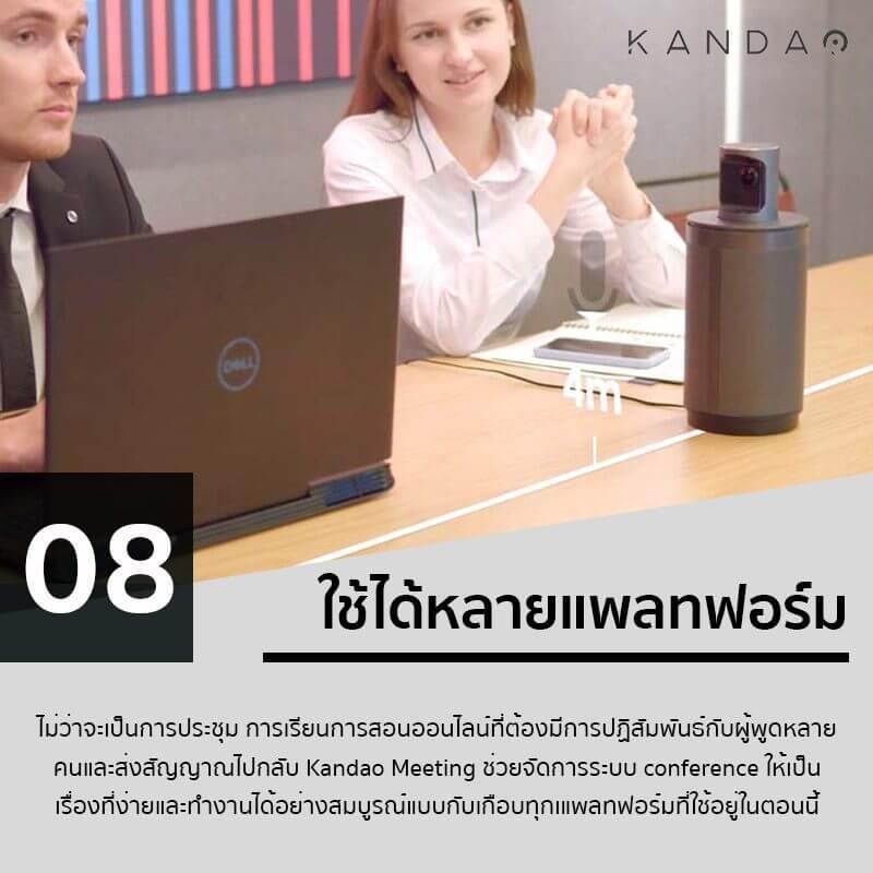 Kandao Meeting 9
