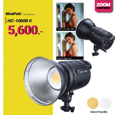 Nicefoto HB 1000B ii Vs Nicefoto HC 1000B ii 02