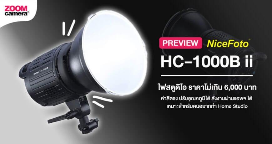 Nicefoto-HC-1000B-ii_Preview