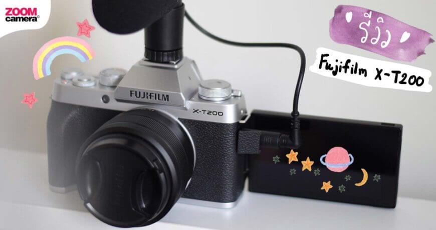 fujifilm x-t200 cover zoomcamera