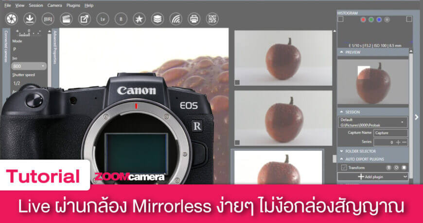 how to live by mirrorless without capture card zoomcamera