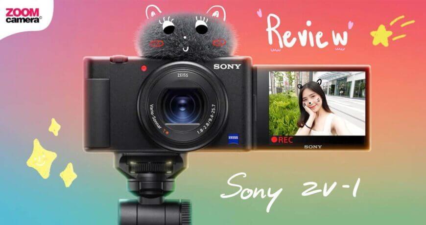 sony zv-1 cover seo
