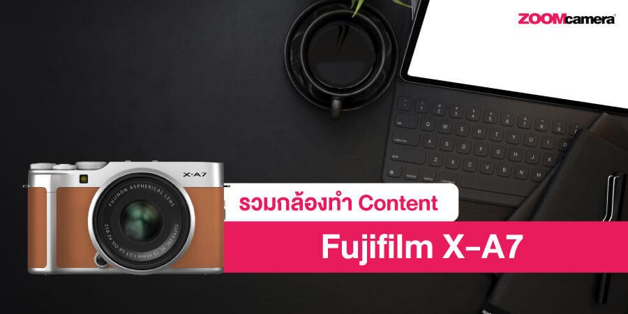 กล้อง VLOG สาย Content ตัวจบ Fujifilm X-A7