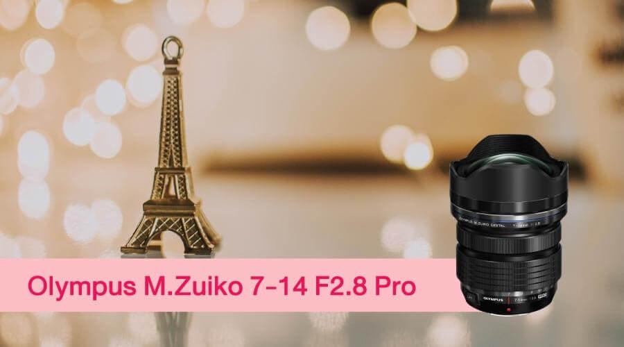 เลนส์ถ่ายสาว M.Zuiko 7-14 Pro