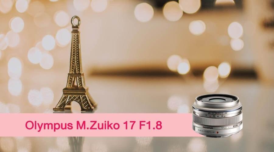 เลนส์ถ่ายสาว M.Zuiko 17mm.