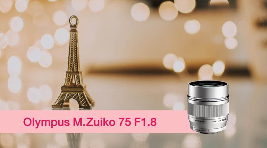 เลนส์ถ่ายสาว M.Zuiko 75mm.