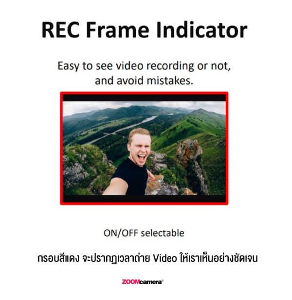 รีวิว Panasonic Lumix G100 ฟีเจอร์ Frame Indicator