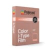 Polaroid (PLO4832) I-Type Rose Gold Edition