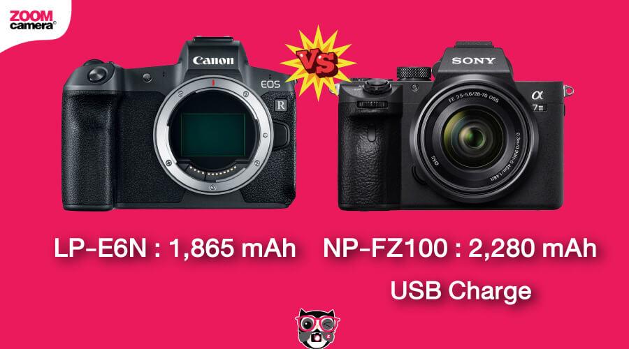เปรียบเทียบ Canon EOS R vs Sony A7 III แบตเตอรี่