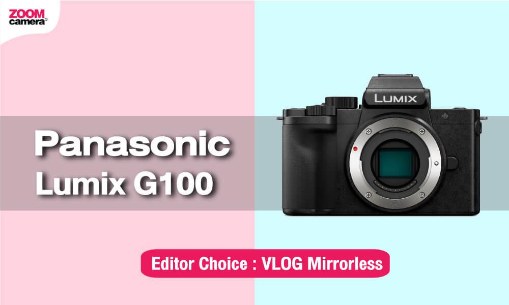 ราคา Lumix G100