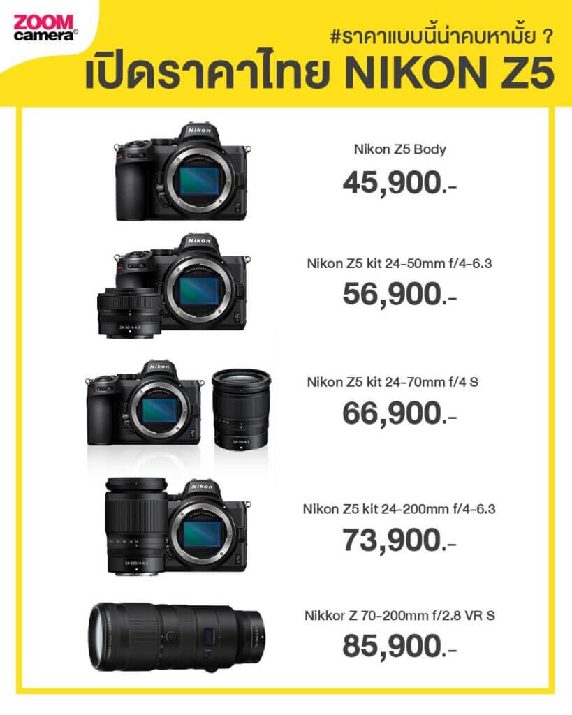 Nikon-Z5-thai-price