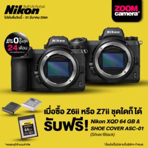 2021.01 Nikon Promotion V2 01 Z6ii Z7ii