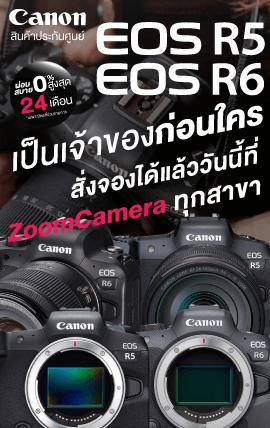 Canon-EOS-R5_R6_จอง-270x428