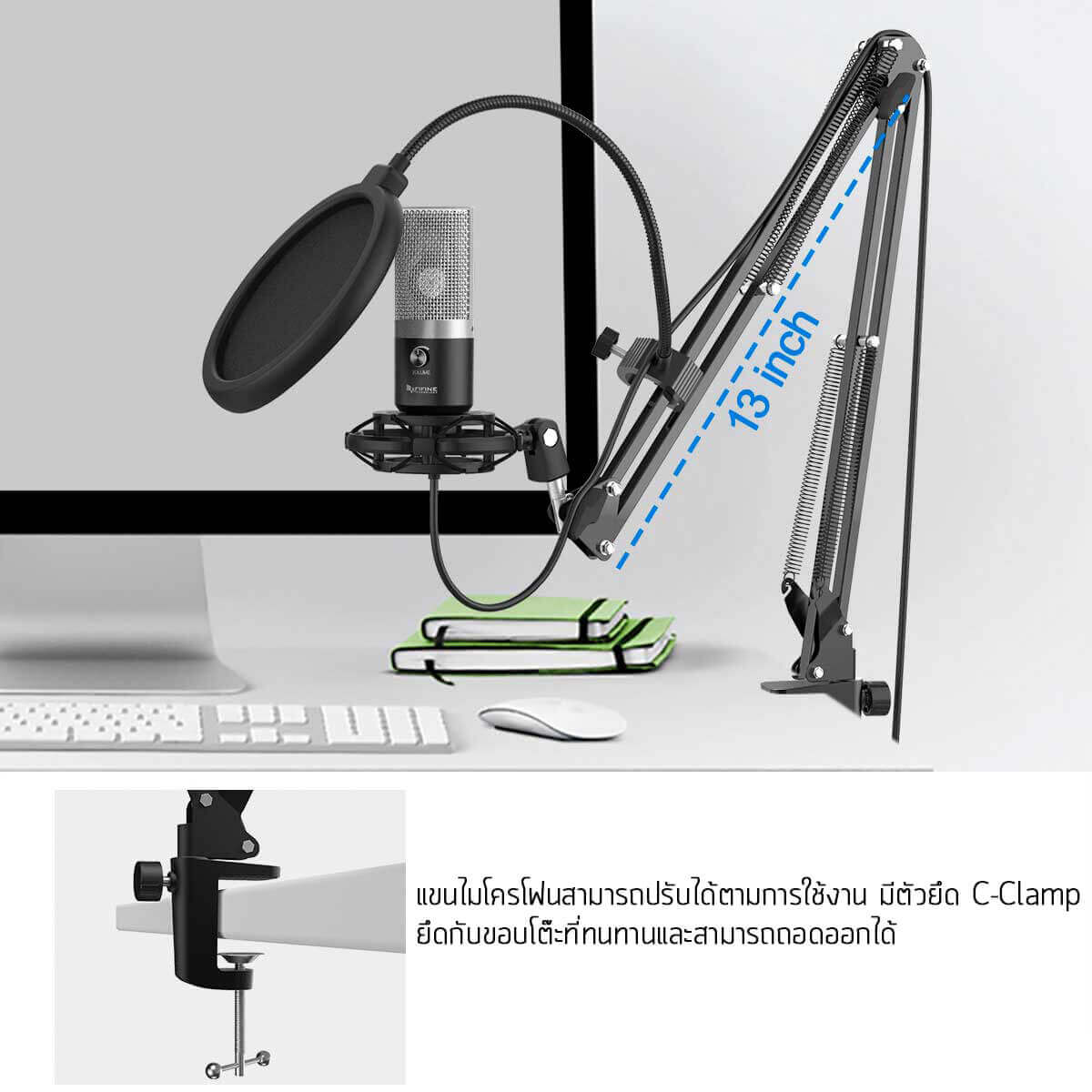 FIFINE T670 USB MICROPHONE
