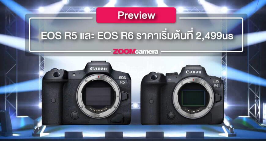 พรีวิว Canon EOS R5