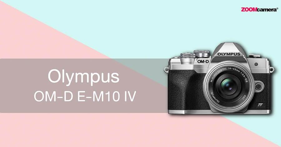 เปรียบเทียบ Olympus OM-D E-M5 III