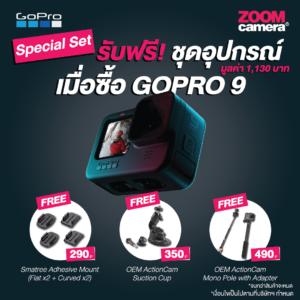11.20 Gopro Hero9 Special Set