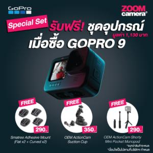 11.20 Gopro Hero9 Special Set V2