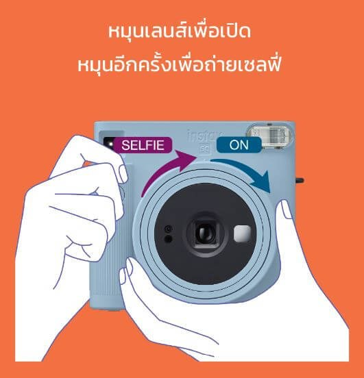 Instax SQ1 How to power on