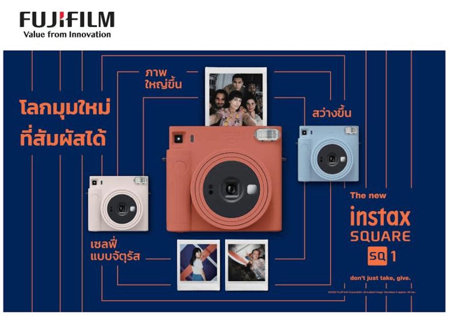 Instax SQ1 New Instant Camera