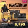 Polaroid-Now-Instant-Film-Camera-The-Mandalorian-แก้